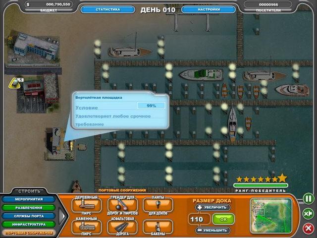 Youda Бизнес. 3 в 1 - screenshot 5