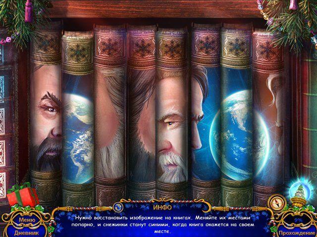 Святочные истории. Братья Клаус. Коллекционное издание - screenshot 2
