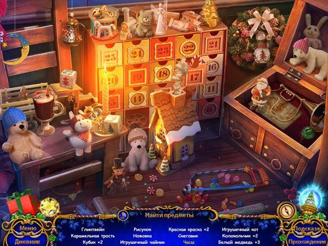 Святочные истории. Братья Клаус - screenshot 7