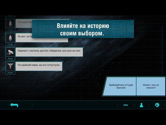 Заря-1 - screenshot 3
